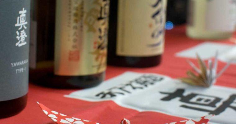 日本酒という新たな魅惑の扉