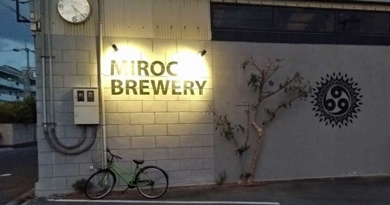 Miroc Beer's Marugame taproom reinforces Shikoku craft beer benchmark