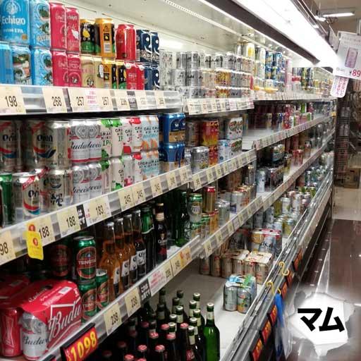 Japan Supermarket Beer